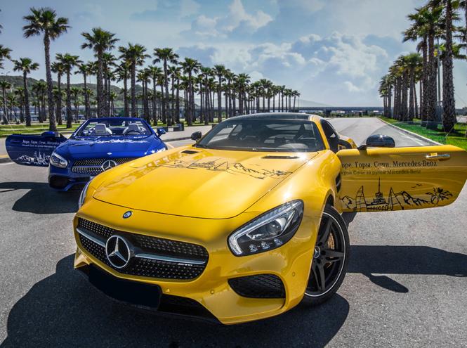 Фото №1 - Однодневные туристические программы по региону Сочи за рулем Mercedes-Benz