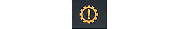 Фото №55 - Самый полный гид по контрольным лампам приборной панели твоего автомобиля