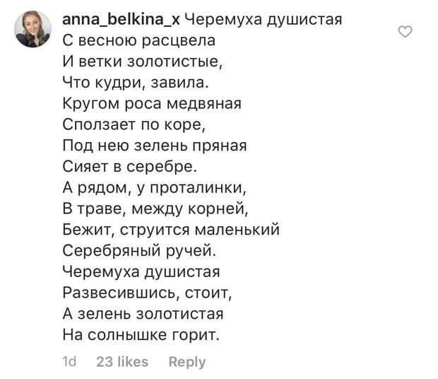 Фото №7 - Русские фанаты атакуют Инстаграм Джонни Деппа