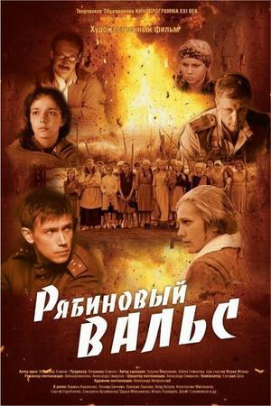 Фото №11 - 40 русских фильмов, которые можно посмотреть на Netflix