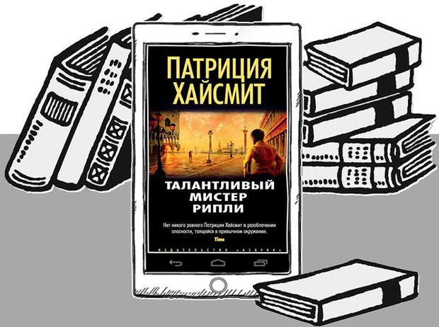 Фото №3 - 7 захватывающих книг, которые можно прочесть за выходные