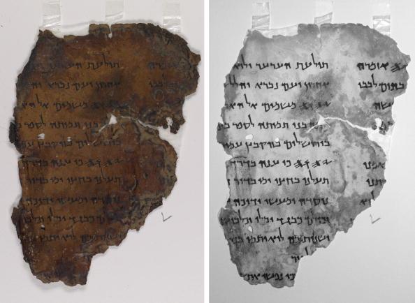 Фото №1 - Свитки Мертвого моря признали фальшивкой
