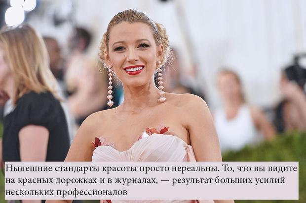 20 лучших цитат про женскую красоту
