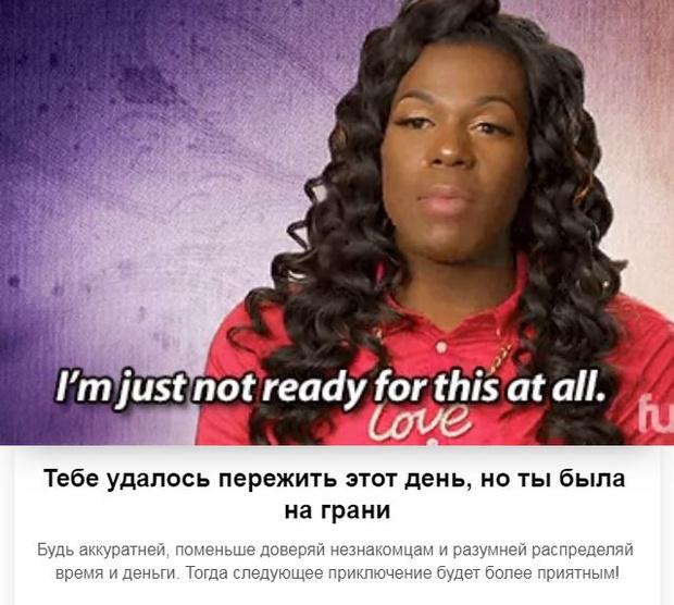 Фото №4 - Friday Fun: Редакция Elle Girl проходит тесты на сайте ElleGirl.ru