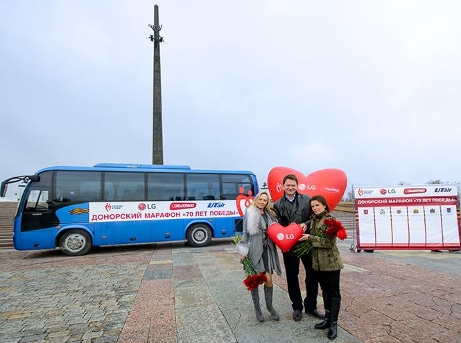 Фото №1 - Стартовал донорский марафон «70 лет Победы»