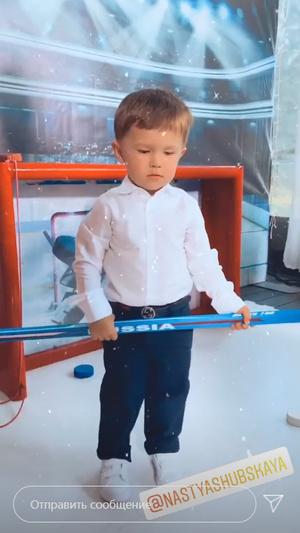Фото №2 - Мама в мини: Шубская закатила в Москве вечеринку на 2-летие сына Сережи