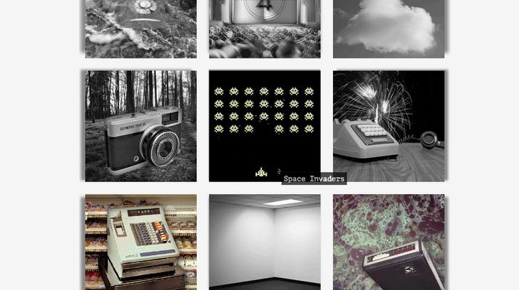 Фото №2 - Сайт дня: Музей вымирающих звуков