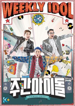 Фото №2 - 10 самых крутых телешоу Кореи 🤩