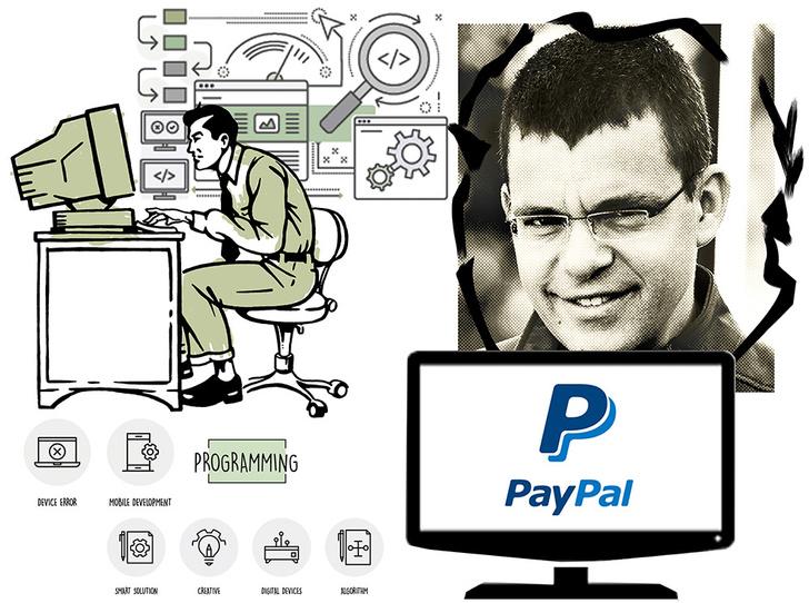 Фото №4 - Как зарабатывали в детстве создатели Amazon, IKEA и других успешных компаний