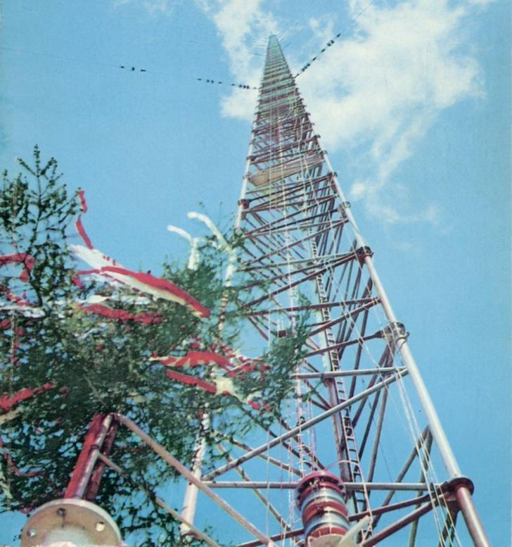 Фото №6 - В 1991 году… прекратил существование СССР