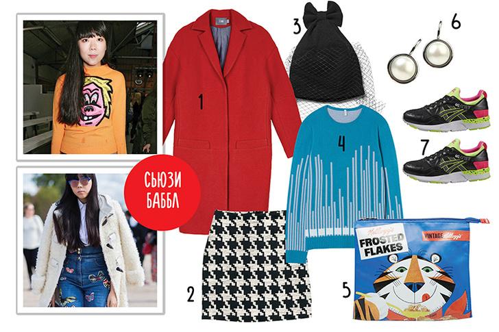 Фото №3 - Гид по стилю самых популярных fashion-блогеров