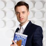 Сергей Вялов