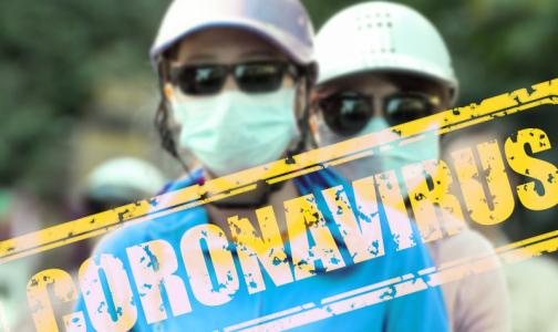 Фото №1 - Для ипохондриков. Петербуржцам предлагают провериться на коронавирус, не выходя из дома