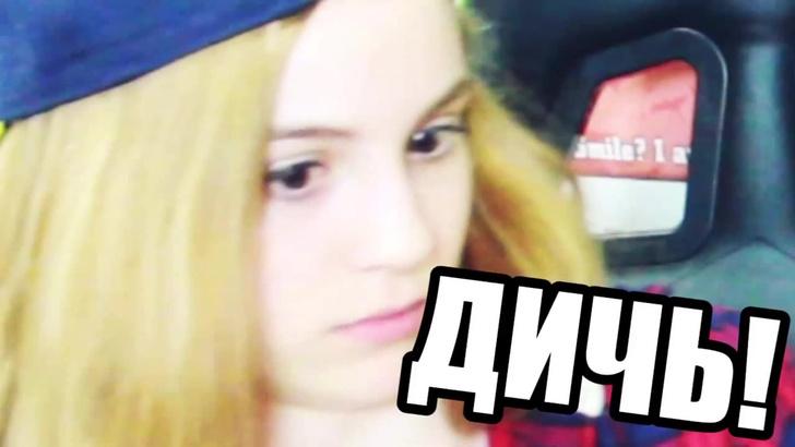 Фото №2 - Скандал Ивангая с Life.ru: разбираемся