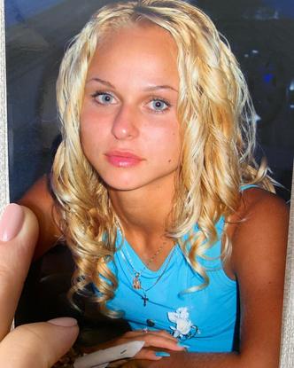Фото №5 - «Я крутая фундаментально»: новая возлюбленная Мамаева подкалывает Алану своей «естественной красотой»
