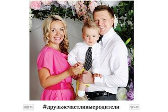 Фото №2 - Друзья журнала «Счастливые родители»