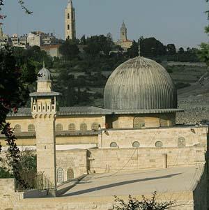 Фото №1 - Раскопки в Иерусалиме возмутили арабов
