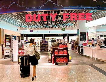Фото №1 - Кто сделал магазины Duty Free?