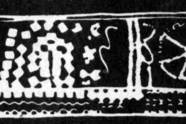 Фото №1 - «Черты» и «резы» древних славян