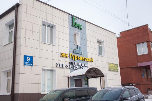 Фото №2 - Верю— не верю: высотки «Гурьевского» в кольце одноэтажек