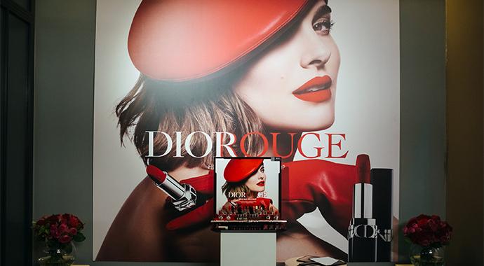 Новое прочтение легендарной помады Rouge Dior