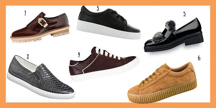 Фото №5 - 50 пар обуви для школы