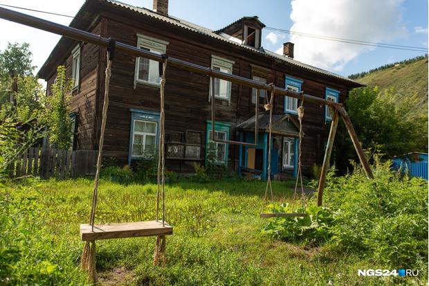 Фото №1 - В России предложили поддерживать регионы в переселении аварийных домов