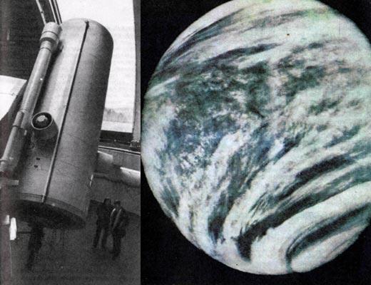 Фото №1 - Лучистый венец планеты