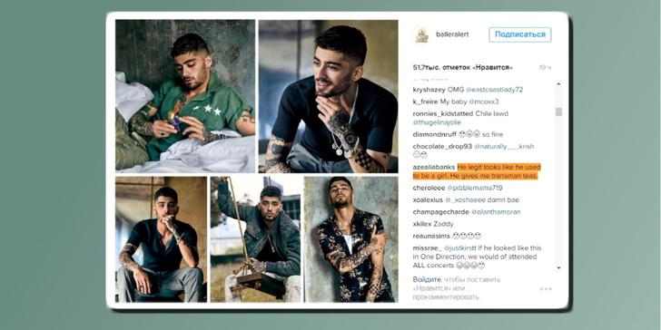Фото №1 - Зейн стал дизайнером и рассказал о своем стиле