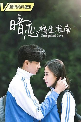Фото №2 - 5 лучших китайских дорам про первую любовь
