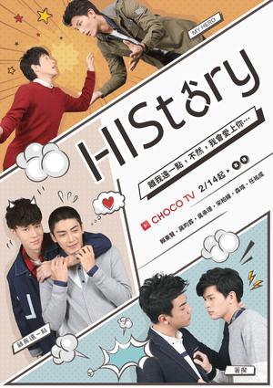 Фото №5 - Дорамы для взрослых: 5 тайваньских сериалов для тех, кому наскучило целомудрие корейских