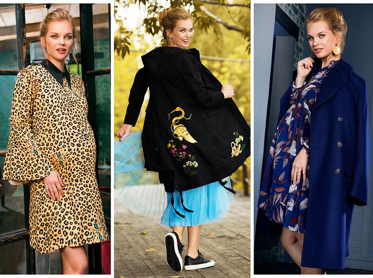Фото №1 - 5 образов «в положении»: как выглядеть модно этой осенью