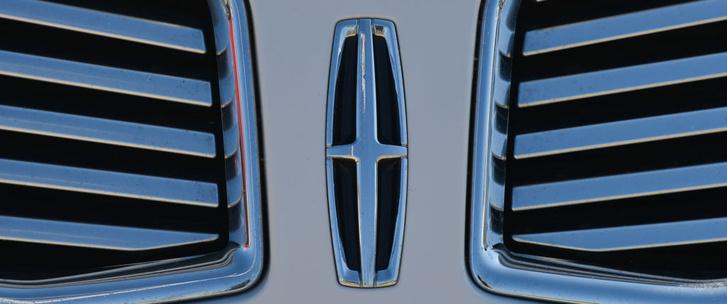 Фото №10 - Редкие автомобильные эмблемы, которые ты часто видишь, но не можешь определить