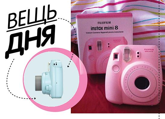 Фото №1 - Вещь дня: Фотоаппарат Instax Mini 8