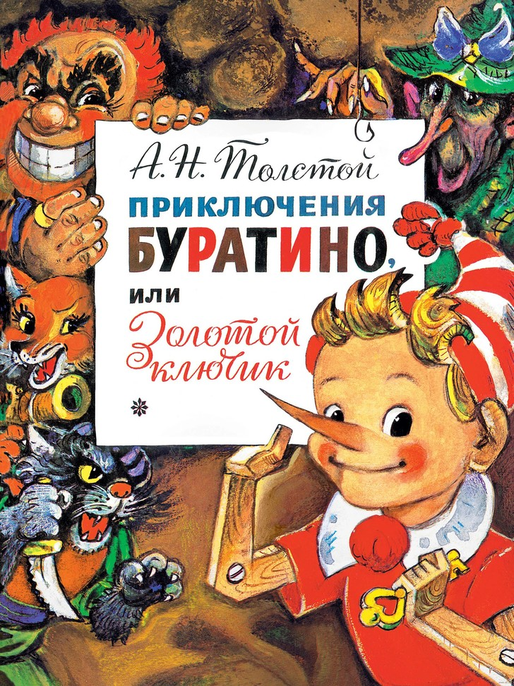 Фото №7 - 100 лет художнику Леониду Владимирскому