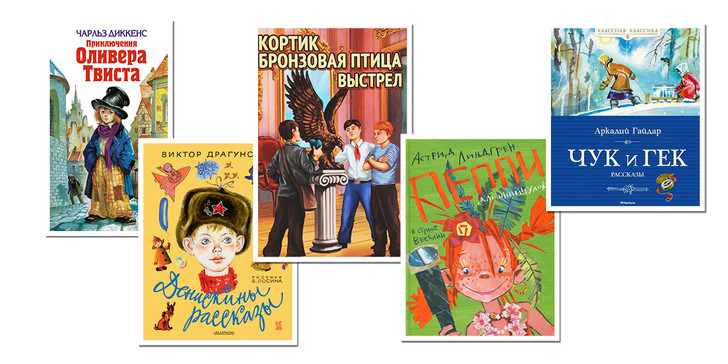 Фото №2 - 15 книг, которые нужно было прочитать в детстве