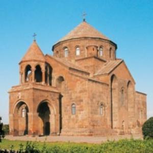 Фото №1 - День памяти жертв геноцида армян