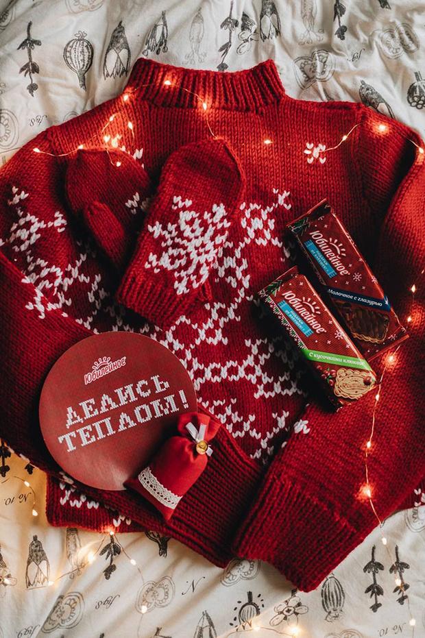 """Фото №1 - Новогодняя благотворительная акция #делисьтеплом от печенья """"Юбилейное"""""""