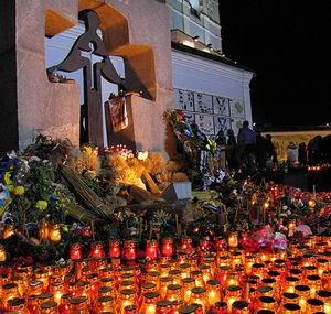 Фото №1 - На Украине почтили память жертв голодомора