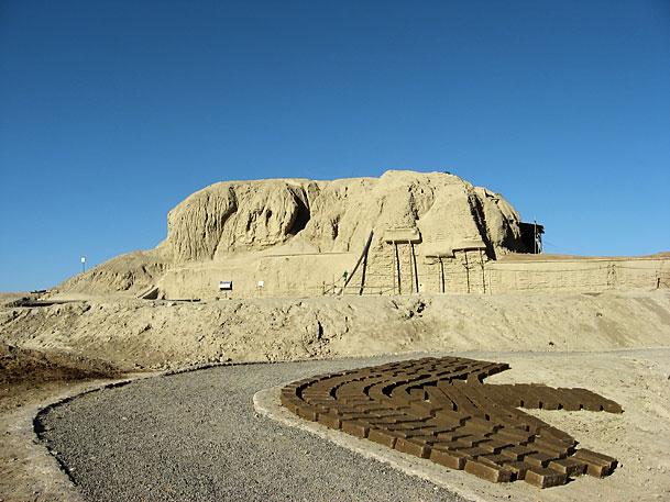 Фото №6 - 5000 лет назад... Основали Трою