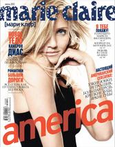 июнь 2012. america.