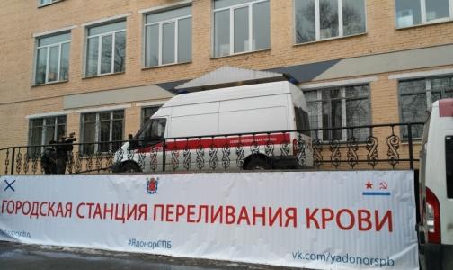 Фото №1 - Экскурсия по станции переливания крови: территория безопасности