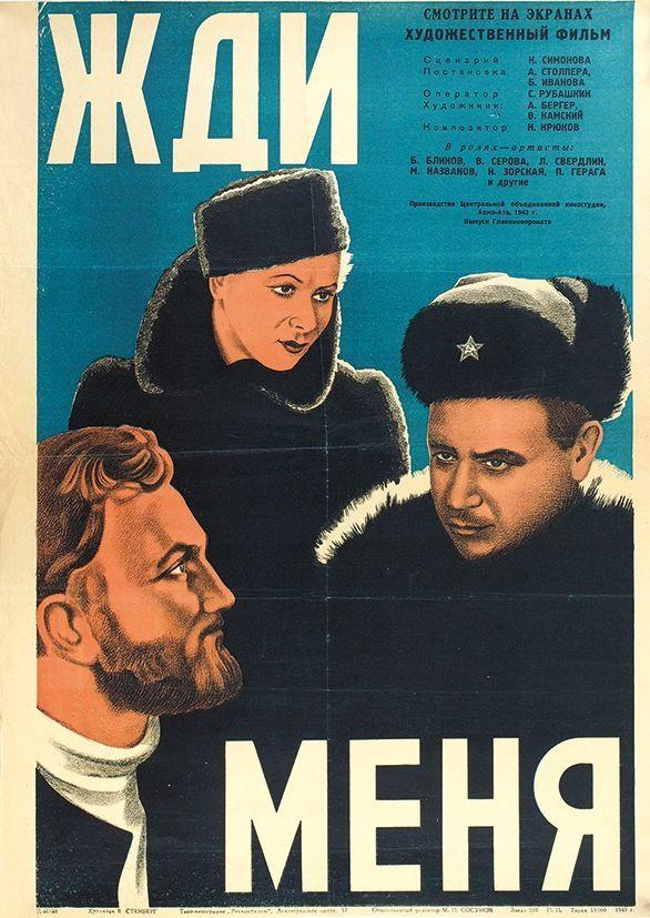 Фото №2 - Ночь кино в Музее Москвы