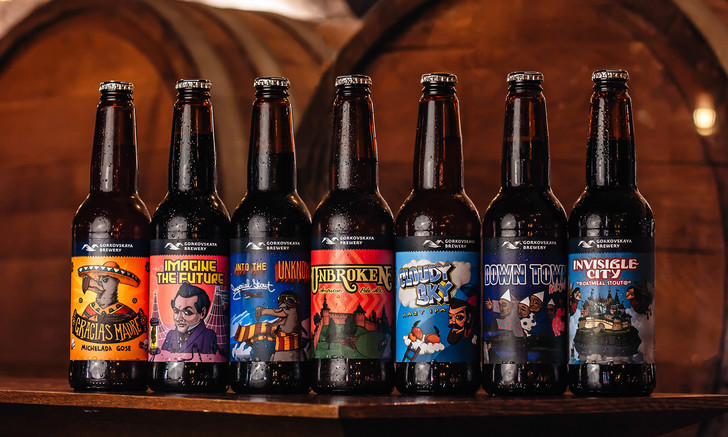 Фото №1 - Горьковская пивоварня выводит на рынок новую линейку