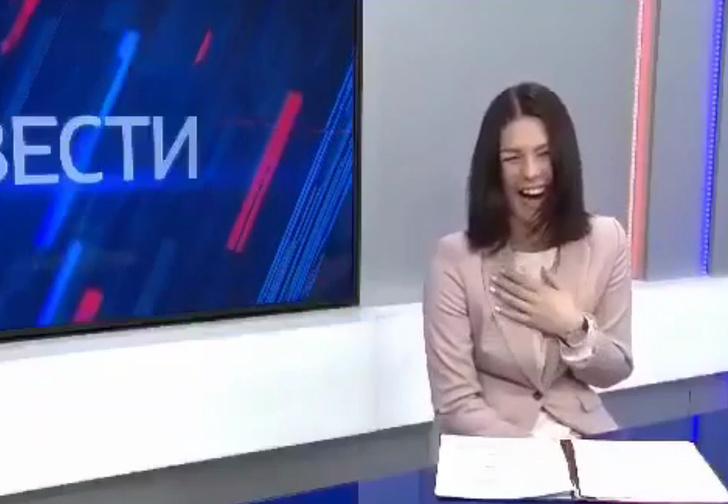 Фото №1 - «Хорошо, что я не в прямом эфире». На Камчатке телеведущая расхохоталась во время сюжета о надбавках льготникам (видео)