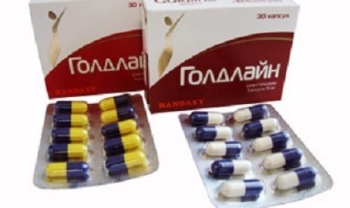 Фото №1 - Производитель замаскировал мощное лекарство под безобидную БАД
