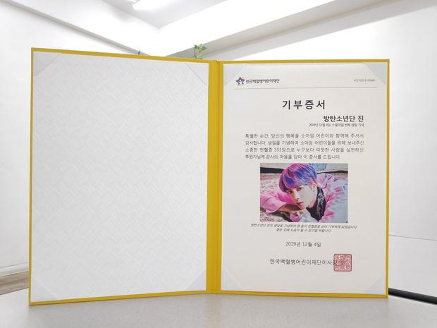 Фото №1 - Поклонники Джина из BTS стали донорами в честь его дня рождения