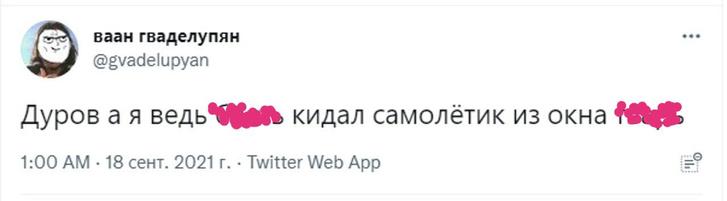 Фото №10 - Telegram заблокировал бот «Умного голосования»: бурная реакция соцсетей