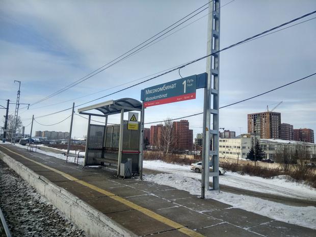 Фото №10 - Чистый воздух на краю города: обзор ЖК «Глобус-ЮГ»