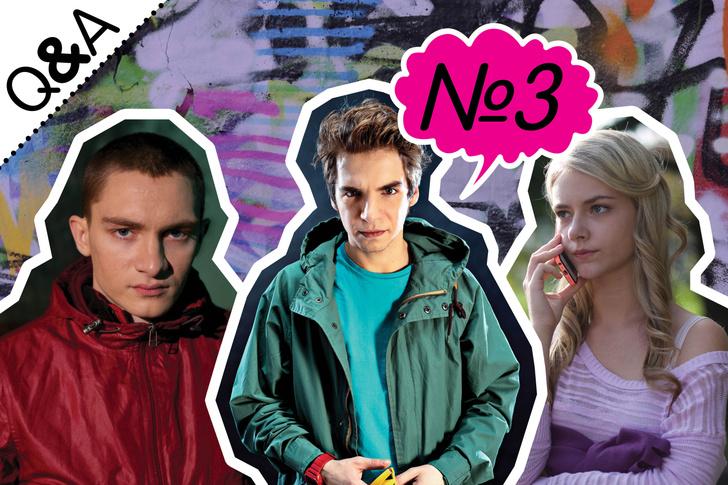 Фото №1 - Вопрос дня: Как понять, нравлюсь ли я парню или нет?